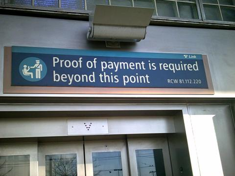 light rail proof of payment required sign