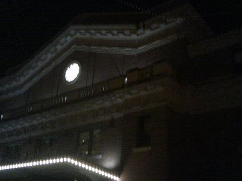 Top of building with clock